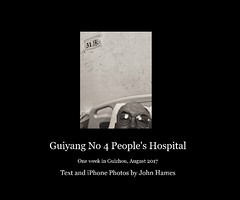 Guiyang No 4 People's Hospital (chinese johnny) Tags: blurb chinese china iphone iphoneonly iphone7plus vscocam vsco instagram autobiographical ambient documentaryphotography documentary reallifenotposed emotive monochrome moody bw blackandwhite book blurbbook guiyang guizhou hospital patient streetphotography