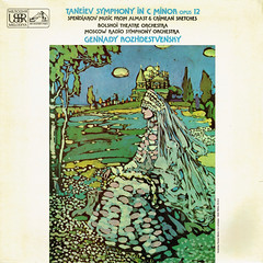 Tanayev Symphony in c • Spendiarov Almast & Crimean Sketches - Rozhdestvensky Melodiya EMI 1 (sacqueboutier) Tags: vintage vinyl vinylcollection vinyllover vinylnation vinylcollector lp lplover lps lpcollection lpcover lpcollector lpcoverart records record classical classicalmusic music
