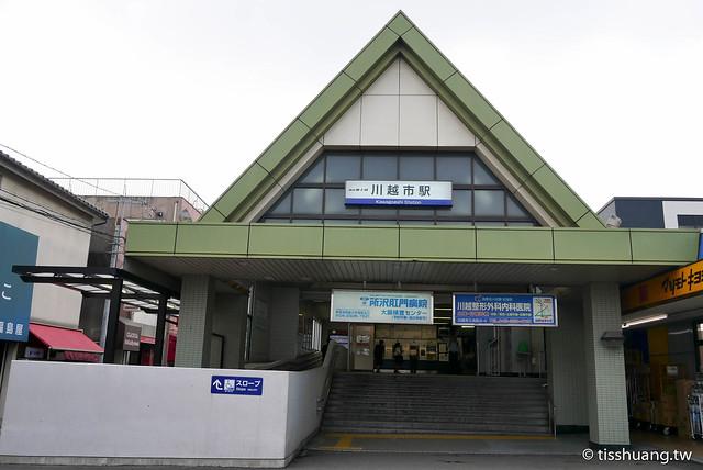 東京自由行第四天-1090687