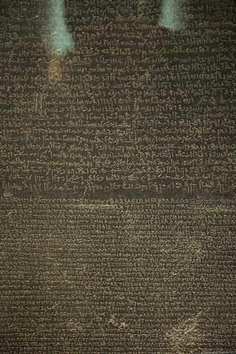 Rosetta Stone Uk image
