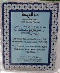 The El-Ouasaa Fountain Marker (Tétouan, Morocco) (courthouselover) Tags: morocco maroc المَغرِب almaghrib kingdomofmorocco المملكةالمغربية ⵜⴰⴳⵍⴷⵉⵜⵏⵍⵎⵖⵔⵉⴱ tangertetouanalhoceimaregion régiondutangertétouanalhoceïma tétouan tetouan ⵜⵉⵟⵟⴰⵡⵉⵏ تطوان unescoworldheritagesites unesco africa