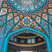 Decorated Entrance, Khorramshahr Jami Mosque, Tehran, Iran
