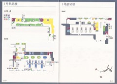 FCOguide2016 03 (By Air, Land and Sea) Tags: airport rome italy guide map layout floorplan diagram terminal fco romeairport leonardodavincifiumicinoairport leonardodavinciairport fiumicinoairport