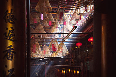 Man Mo temple in Hong Kong (Patrick Foto ;)) Tags: ancient asia belief buddha buddhism buddhist burn ceiling china chinese coil culture east faith fire fortune history hong hongkong hope incense interior kong light luck man meditation mo monument offering oriental pray prayer red religion religious scent shrine smell smoke stick success temple tourism tourist travel wealth wish worship worshiping hongkongisland hk