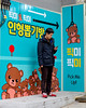 """""""Pick Me Up!!"""" (Mondmann) Tags: sinchon seoul korea southkorea rok republicofkorea asia eastasia pickmeup teddybears korean street streetphotography mondmann fujifilmxt10"""