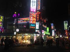 IMG_1330 (The Subcultured Traveler) Tags: korea seoul insadong namdemeun dmz hongdae heyri sinchon travel asia backpacker subculturedtraveler
