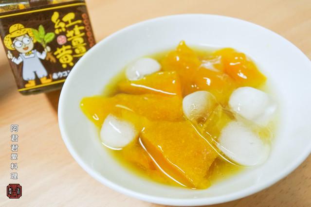 紅薑黃博士_14_台灣紅薑黃超級5薑黃膠囊超級紅薑黃膠囊紅薑黃料理超級紅薑黃-9800