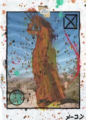 Amaterasu Sleeps in Way Past the Noon of 2017 (Marc-Anthony Macon) Tags: art dada dadaism dadaist dadaísmo outsiderart folkart rawart artbrut popart dadaismo dadism intuitiveart queerart queer punk punkart