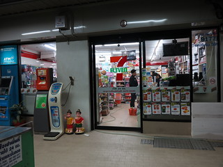 early morning at the 7-eleven