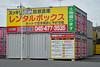 Rental Box - Walk from Gumisawa to Higashimatanocho near Harajuku Totsuka JRC 20170915 (Rick Cogley) Tags: 2017 cogley fujifilmxpro2 60mm 1800sec iso200 expcomp03 whitebalanceauto noflash programmodeaperturepriority camerasnffdt23469342593530393431170215701010119db2 firmwaredigitalcameraxpro2ver311 am friday september f56 apexev146 focusmode lenstypexf60mmf24rmacro yokohama totsuka kanagawa japan jp fall walk suburban