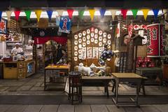 Issen Yoshoku, Gion, Kyoto (- Cajón de sastre -) Tags: japan japón gion kioto kyoto issenyoshoku fotografíanocturna nocturnalphotography restaurante restaurant nikond500 tokinaatx1120mmf28prodx viaje travel
