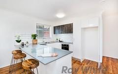 3/37 Gamack Street, Mayfield NSW