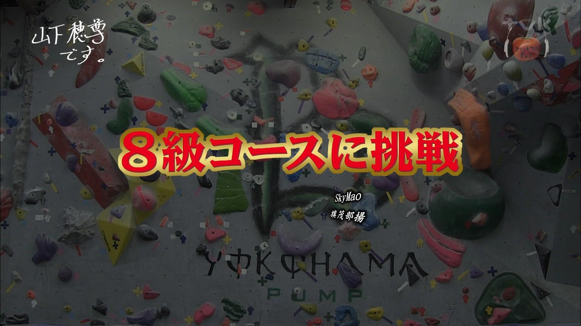 2017.10.13 全場(ミュートマ2).ts_20171014_031431.208