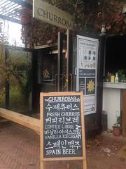 Korea - Heyri Art Village 305 (The Subcultured Traveler) Tags: iphonepics korea seoul insadong namdemeun dmz hongdae heyri sinchon travel asia backpacker subculturedtraveler