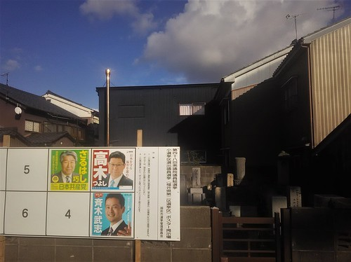 election posters 3 weeks before voting