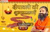 Swami Ramdev Ji_Diwali-Wishes (totalbhaktiportal) Tags: deepawaliimages diwali wallpaper guru