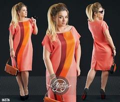 Изящное платье до колена большого размера с ярким принтом розовое (arrkareeta) Tags:
