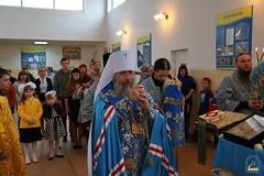 29. 150-летний юбилей Долинской школы