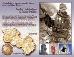 hayrenaser-calendar-03-people---gagik-stepanyan_12990028153_o