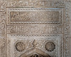 DELHI17.1 (7 of 35) (turkishraf) Tags: delhi india qutub minar purana quila air dreamline dreamliner 787 islamic art islam hinduism hindustan