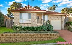 55 Corinne Street, Acacia Gardens NSW