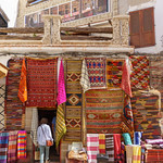 Vintage Berber Rugs in Essaouira, Morocco.