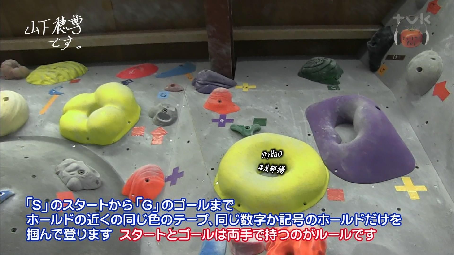 2017.10.27 全場(ミュートマ2).ts_20171028_020831.362