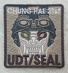 Korea Navy Special Warfare Flotilla (UDT/Seal)(Cheonghae 21st) (Sin_15) Tags: navy korea korean udt seal patch badge insignia military special warfare flotilla combat swimmer diver naval force cheonghae anti piracy unit forces chunghae 청해 underwater demolition team