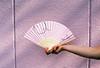 Fan (Katie Tarpey) Tags: japan pink pinkthingsinjapan fan pinkfan building pinkbuilding shadows film 35mm nikonfm10 nikkor50mm14 agfa agfavistaplus400 pinknails