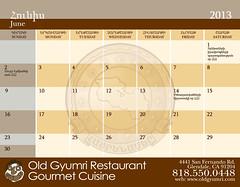 hayrenaser-calendar-06-june_12965711585_o