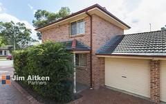 1/1 George Street, Kingswood NSW