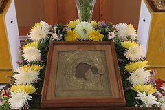 Казанская икона Божией Матери. Подарок Владыки Арсения на 10-летие закладки скита