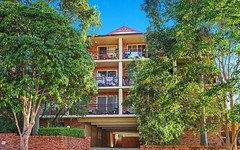 7/17-21 Mill Street, Carlton NSW