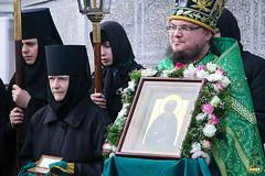 Преподобного Сергия (78)