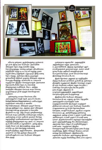 Flickriver: Photos from np ramkumar