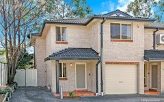 7/38 Blenhiem Ave Avenue, Rooty Hill NSW