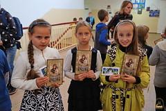 36. 150-летний юбилей Долинской школы