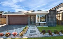 5 Nangar Crescent, Kellyville NSW