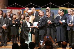 Zug: Faith in Finance (The Alliance of Religions and Conservation) Tags: arc zug faithinfinance sdgs impactinvestment faithconsistentinvestment fci faithconsistent religions switzerland faiths allianceofreligionsandconservation