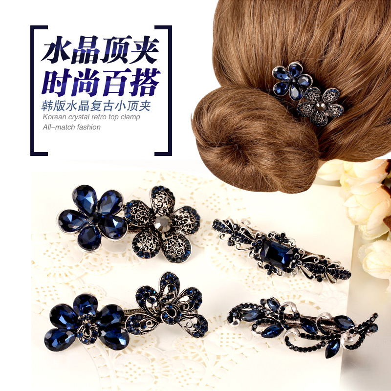 Spring clip crystal retro small clip, Korean adult hair pin, female hair ornaments, Korean hairpin clip, trumpet