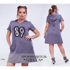 Платье женское спортивное  с карманами и капюшоном + аппликация серый (arrkareeta) Tags: