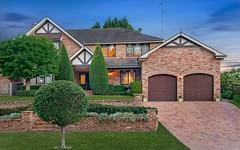 118 Oratava Avenue, West Pennant Hills NSW