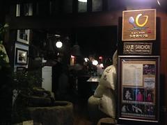 Korea - Insadong (Sanchon Restaurant)  105 (The Subcultured Traveler) Tags: iphonepics korea seoul insadong namdemeun dmz hongdae heyri sinchon travel asia backpacker subculturedtraveler