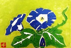 Japanese morning glory (Japanese Flower and Bird Art) Tags: flower morning glory ipomoea nil convolvulaceae chieko ishida modern woodblock print japan japanese art readercollection