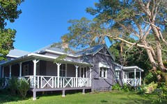 1041 Wyrallah Road, Wyrallah NSW