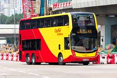 VC2990 | A11 (TommyYeung) Tags: cityflyer citybus ctb vc2990 doubledecker doubledeck doubledeckbus adl adlbus airportbus alexander alexanderdennis alexanderdennisenviro500 enviro enviro500 enviro500mmc e500 enviro500mmcfacelift envirommc facelift e500mmc dennis alexanderdennisenviro500mmc giantvehicle giantbus 128m brandnew brandnewbus newreg newregistration majormodelchange buses bus busspotting busphoto busphotography vehicle vehiclespotting transport transportphotography triaxle hongkong hongkongtransport hongkongbus hongkongbuses 機場快線 城巴機場快線 canon canonphotography canoneos5d4 5dmarkiv 5dmark4 ras rearaxlesteering lowfloor lowfloorbus hanover hanoverdisplay westkowloonhighway 西九龍公路 kowloon