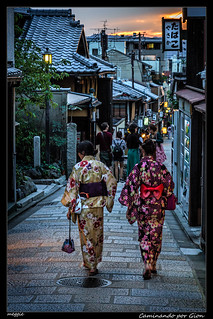 Caminando por Gion