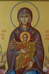 Фрагмент. Божия Матерь с Богомладенцем.
