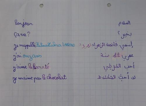 La traduction de Fatima
