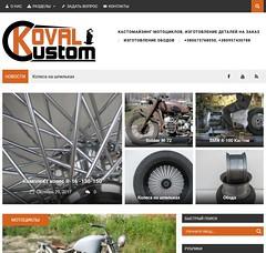 kovalcustom.com-5